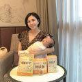 天生沒什麼奶怎麽辦?哺乳期營養我交給活力媽媽!