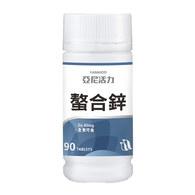 亞尼活力甘胺酸螯合鋅錠