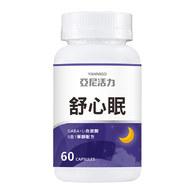 亞尼活力舒心眠GABA植物膠囊(+色胺酸)